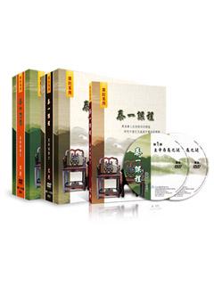 泰一課程 DVD