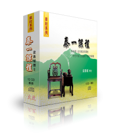 CD-I-Course Cantonese