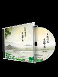 CD-異國情鴛驚夢散