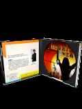 CD-IS聖戰與恐怖主義