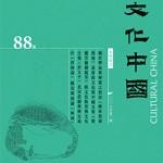88-cover-web