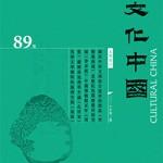 89-cover-web