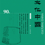 90-cover