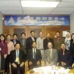2007年在蘭州大學舉辦宗教對話與和諧社會大會